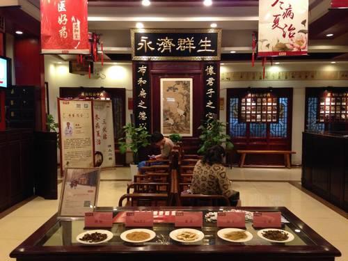 Hall Hopital à Nanjing